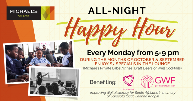 Monday Happy Hour Supports All Heart Fund & Good Work Foundation!