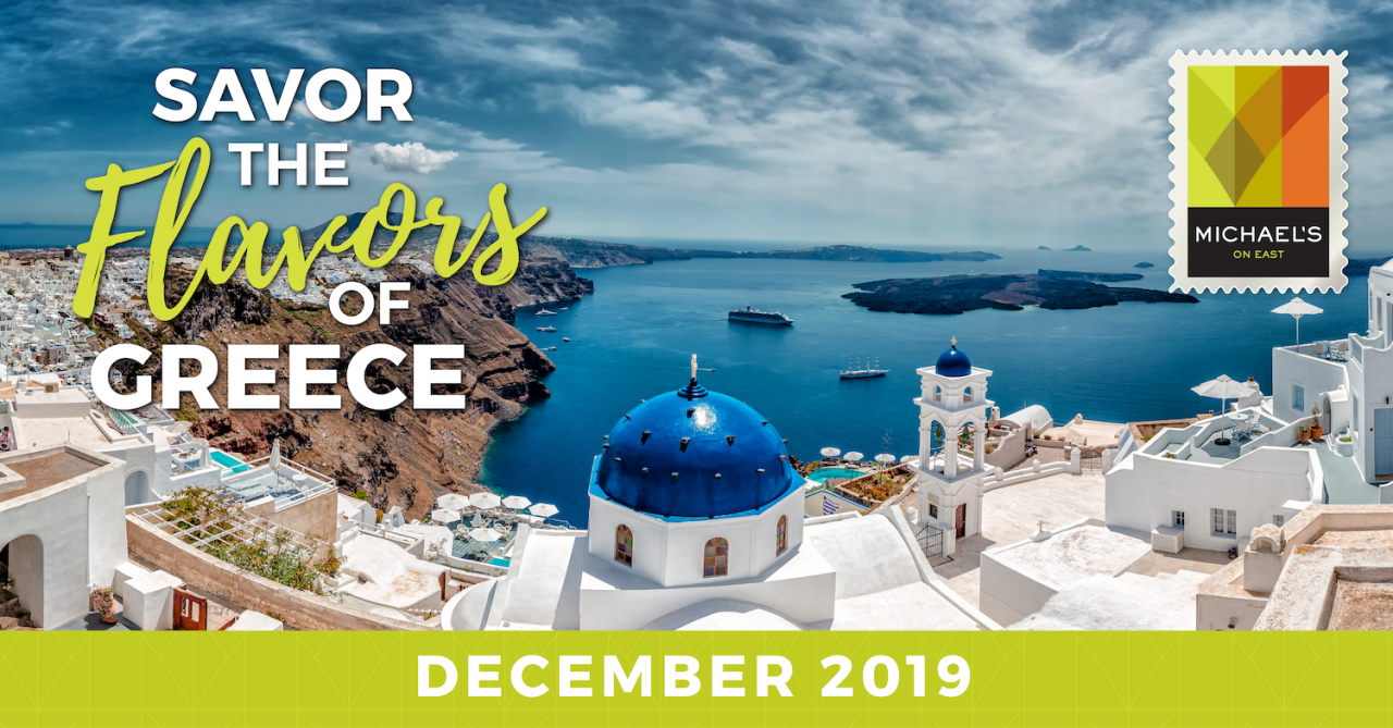DECEMBER 2019: Greek Epicurean Adventure
